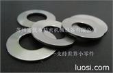 进口碟形垫圈 SUS304不锈钢碟形垫圈 (日本JISB2706标准蝶簧)