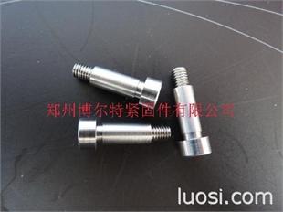 郑州轴肩螺丝,不锈钢塞打螺丝,河南止动螺丝,不锈钢等高螺栓
