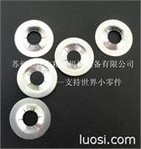 不锈钢轴承夹 不锈钢夹紧垫圈 SUS304锁紧垫片