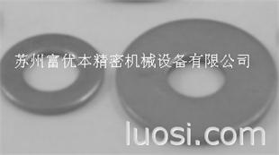 零售 铬镍铁合金弹簧钢板 日本铬镍铁合金弹簧钢