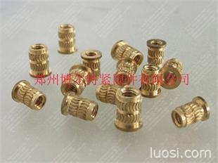 郑州预埋螺母,嵌装圆螺母,塑胶件热压螺母,河南黄铜滚花螺母