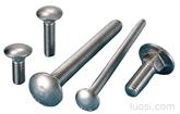 马车螺栓-上海马车螺栓-马车螺栓厂家,上海兴瑞螺钉厂!