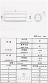 SUS430-CS材质微型轴套 精密不锈钢轴套