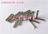 硬质SUS301圆柱销 超精密不锈钢定位销 -0.01mm公差