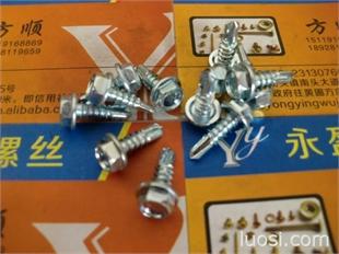 佛山顺德钻尾螺丝厂家-低价供应钻尾螺丝-自攻螺钉-等各类型螺丝螺钉