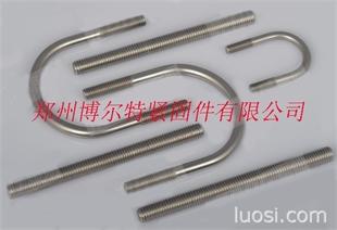 郑州U型螺栓,郑州不锈钢牙条,丝杆