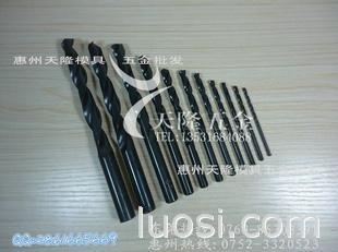 天隆优势批发供应国产高性能磨制麻花钻头 白钢钻
