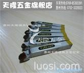台湾富利钢fuiecon优质钨钢焊接车刀 M20U不锈钢焊接车刀