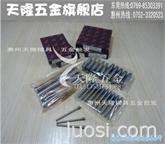 进口SKD-11冲头 标准T型冲针 JMC高强度冲针 JNG冲针