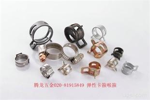 供应Q673B钢带型日式弹性卡箍 广州腾龙五金公司现货齐全价格最低