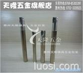 德国钨钢材料90°定点钻/不带涂层钨钢90度产品倒角钻头