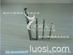 供应高速钢大柄钻头/高速麻花钻头/不锈钢小孔加工专用麻花钻头图