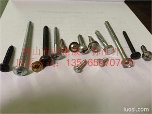 各种不同类型标准件自攻螺钉