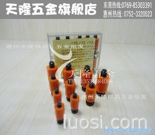 天隆经销日本进口开闭器 台湾胶质螺丝 进口尼龙拉钩 规格齐全
