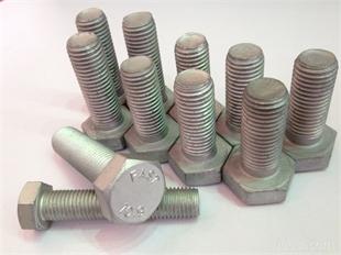 提供DIN933/931 -8.8/10.9高强度六角螺栓