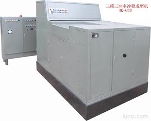 HK-633 三模三冲多冲程成型机