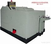 HK-2415 二模四冲多冲程成型机