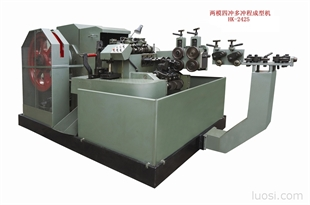 HK-2425 二模四冲多冲程成型机