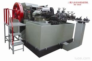 HK-3630 三模六冲多冲程成型机