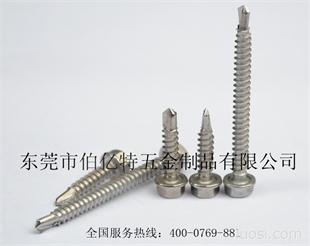 专业生产不锈钢钻尾螺丝(SUS410六角华司钻尾14#-14*50)
