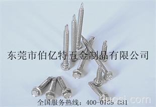 专业生产不锈钢钻尾螺丝(SUS410六角华司钻尾8#-18*25)