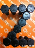 12.9级高强度螺栓