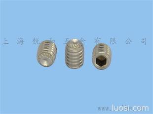 苏州锐和长期出售:不锈钢及合金钢紧定螺钉系列:凹端GB80/DIN916;平端GB77/DIN913;锥端GB78/DIN914;圆柱端GB79/DIN915。材质:SUS304、SUS316、12.9级等
