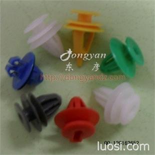 塑料铆钉塑料卡扣塑料紧固件塑料连接件塑料定位扣钉固定夹