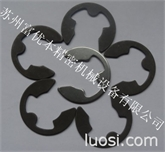 高品质DIN6799德标E形挡圈 E形卡簧