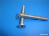 供应DIN7991沉头内六角螺栓 定制达克罗非标内六角