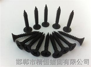 厂家现货供应国标干壁钉M3.5*40
