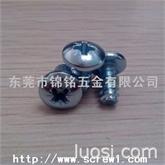 M5X10B头B牙米字木螺丝