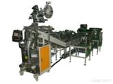 供应紧固件螺丝专用包装机,厂家直销五金螺丝包装机