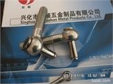 现货供应优质SUS304活节螺栓 规格全优 订做非标活节螺栓