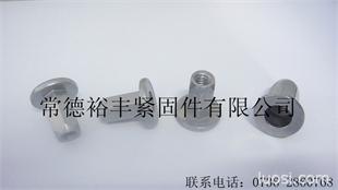 汽车配件-平头全六角铆螺母 (加厚)