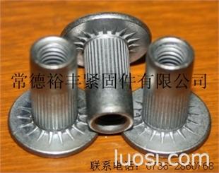 供应:汽车配件/锌镍合金产品(大头铆螺母)