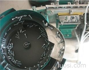 供应螺丝包装机 螺母垫片包装机械