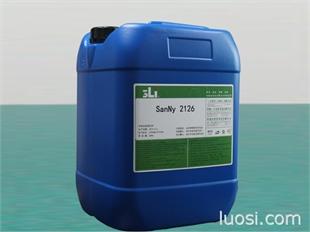 深圳环保水基清洗剂,东莞环保水基清洗剂,佛山环保水基清洗剂SN2126