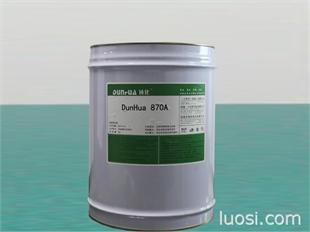 温州镀镍封闭剂、深圳镀镍封闭剂、水性封闭剂、上海水性封闭剂