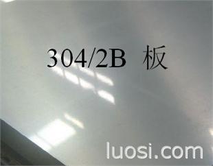 304 不锈钢板材 冷轧板