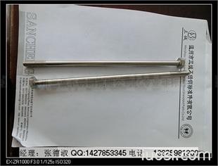 外六角长螺丝,水泵长螺丝,机械长螺丝,不锈钢特长螺丝