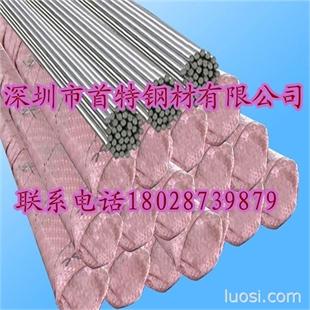 sus416F不锈铁六角棒/热处理420j2不锈铁棒硬度可以达到43°/303CU不锈钢快削棒