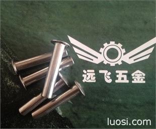 不锈钢抽芯铆钉 沉头铆钉螺丝