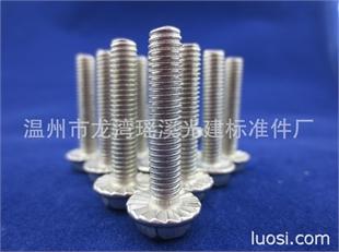 不锈钢法兰面没十字螺丝 电瓶车汽车螺丝 不锈钢螺丝厂家批发