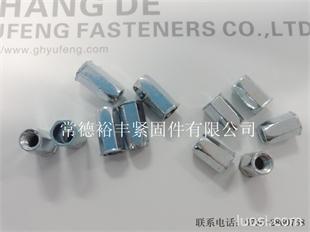 厂家现货供应:出口产品   小沉头全六角M3-M12 英制 美制铆螺母  环保锌拉帽