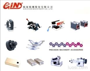 台湾精展工具,精展配件,精展工具