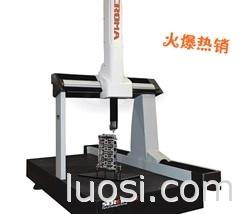 CROMA/C系列三坐标测量机