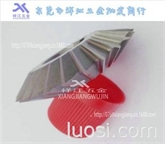 供应高速钢角度铣刀75X45度/80X60度/90X90度/100X120度双角铣