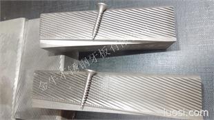 不锈钢墙板钉牙板,不锈钢家具螺丝搓丝板,不锈钢牙板专业制造厂家【金牛】