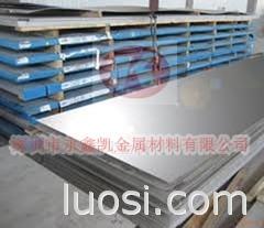 供应广东现货304不锈钢板、厂家直销、量大优惠